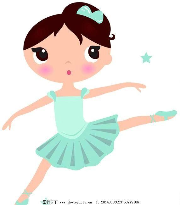 芭蕾舞女孩图片