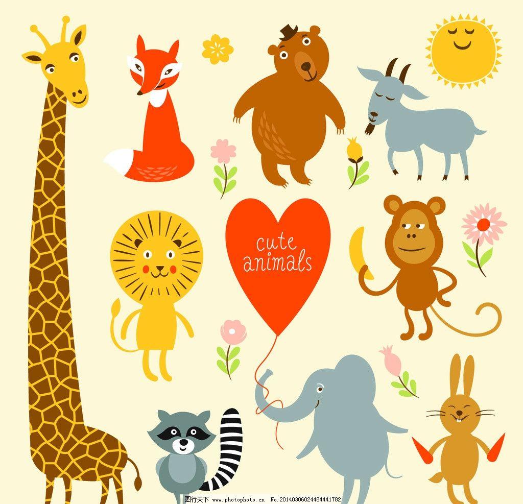 卡通动物 长颈鹿 大象