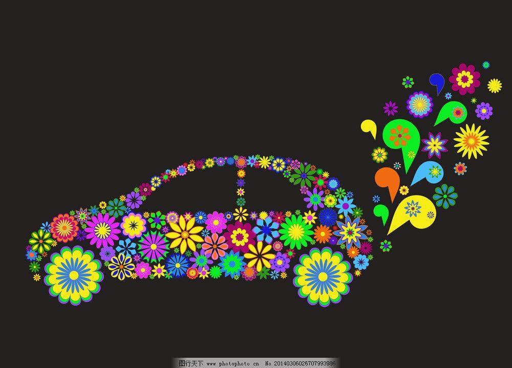 汽车eco电路图