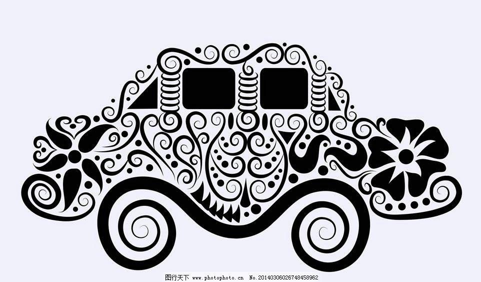 汽车设计图片