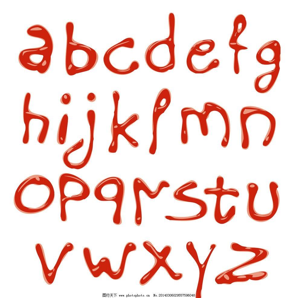 字母矢量素材 英文字体