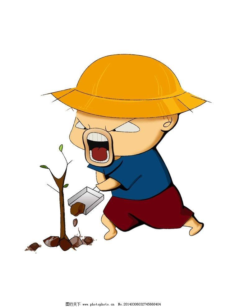 卡通人物种树 卡通 搞笑 植树 人物 手绘 psd分层素材 源文件 300dpi
