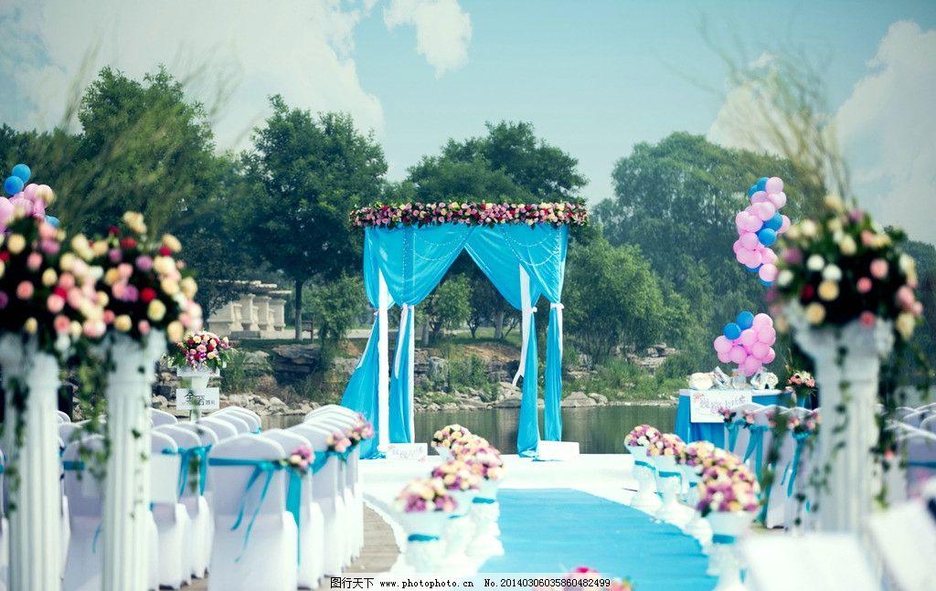 户外婚礼图片素材下载 婚礼布置 户外婚礼布置 草地婚礼布置 婚庆