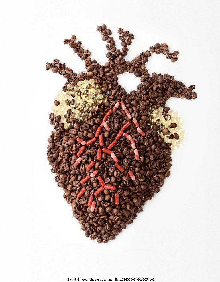 创意咖啡豆 咖啡豆 咖啡豆心脏图案 胶囊 血管 食物原料 餐饮美食图片