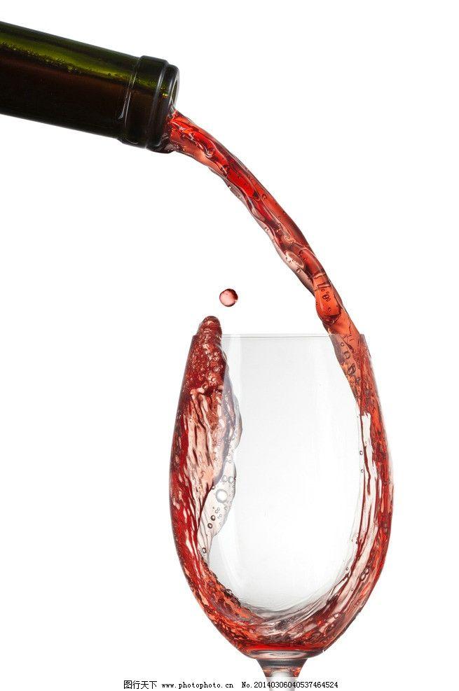 葡萄酒 红酒 倒酒 营养 健康 摄影 背景