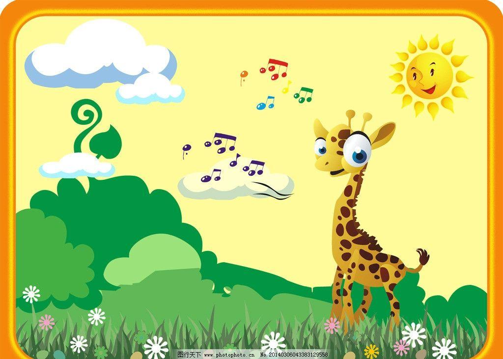 幼儿展板 卡通 黄绿色 幼儿园展板 小鹿 其他 动漫动画 设计 100dpi