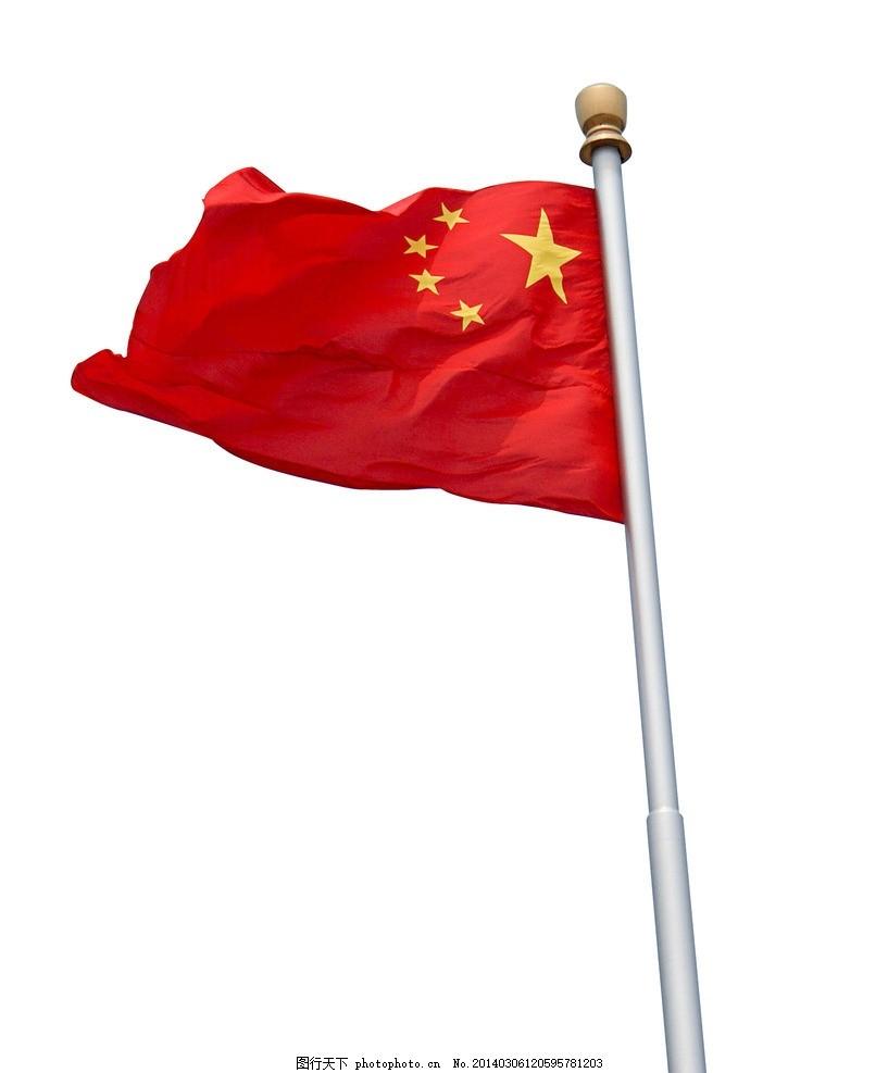 五星红旗 中国国旗 国旗分层素材集 国庆节 国旗素材 飘扬的国旗