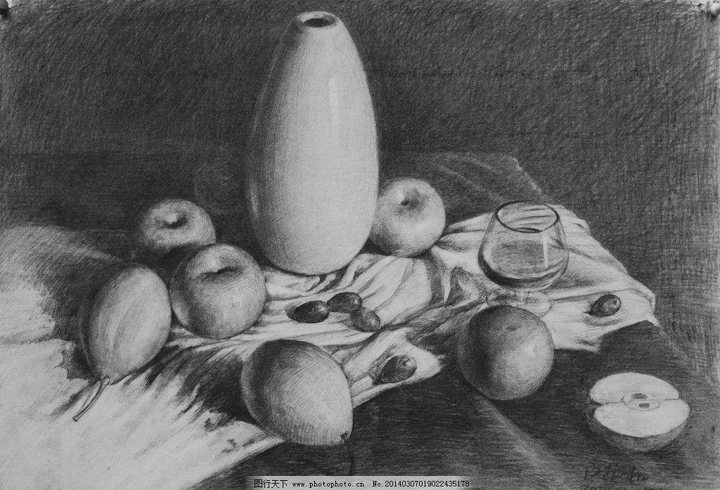 素描静物 陶罐 罐子 盘子 苹果 梨子 玻璃杯 勺子 香蕉 橘子 葡萄