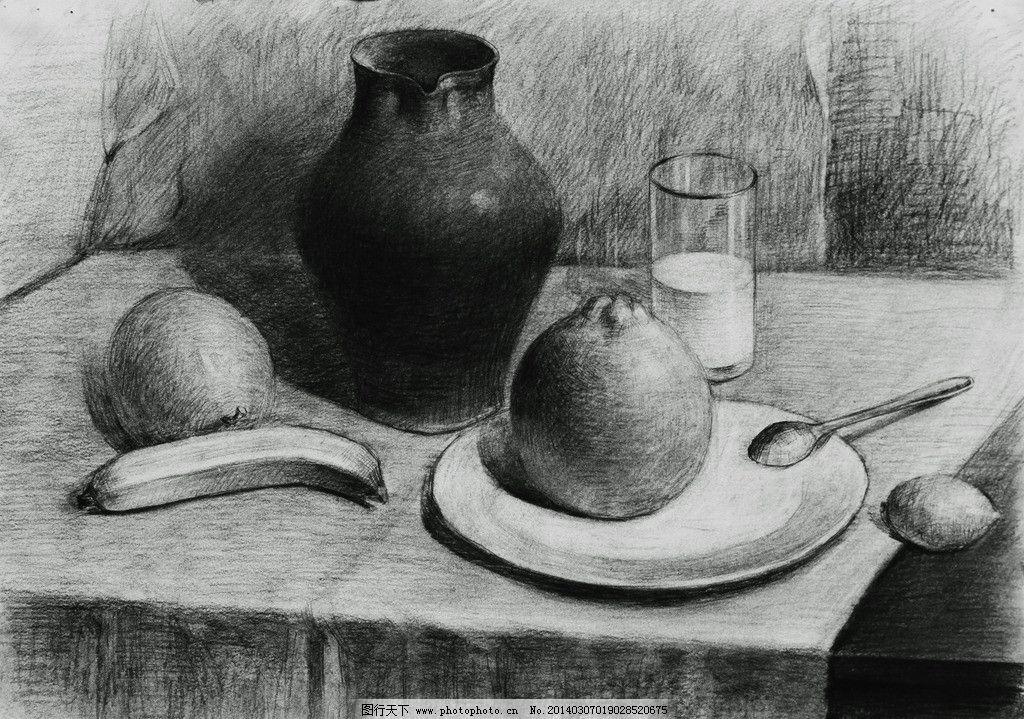江振柏素描 素描静物 陶罐
