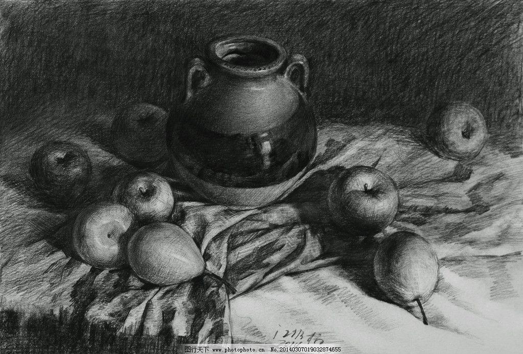 炭笔素描 素描静物 静物素描 陶罐 罐子 苹果 梨子 衬布 江振柏素描