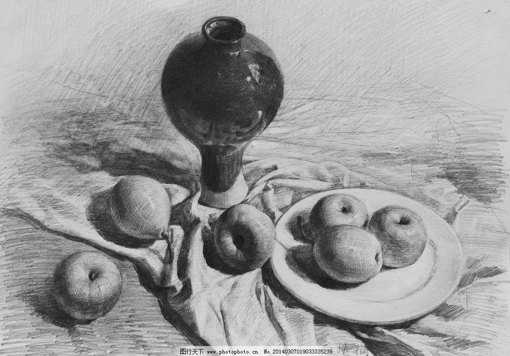 静物素描 江振柏素描 素描静物 陶罐 罐子 盘子 苹果 梨子 绘画书法