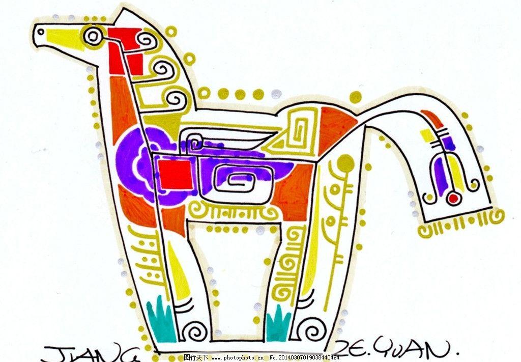 马设计图案图片