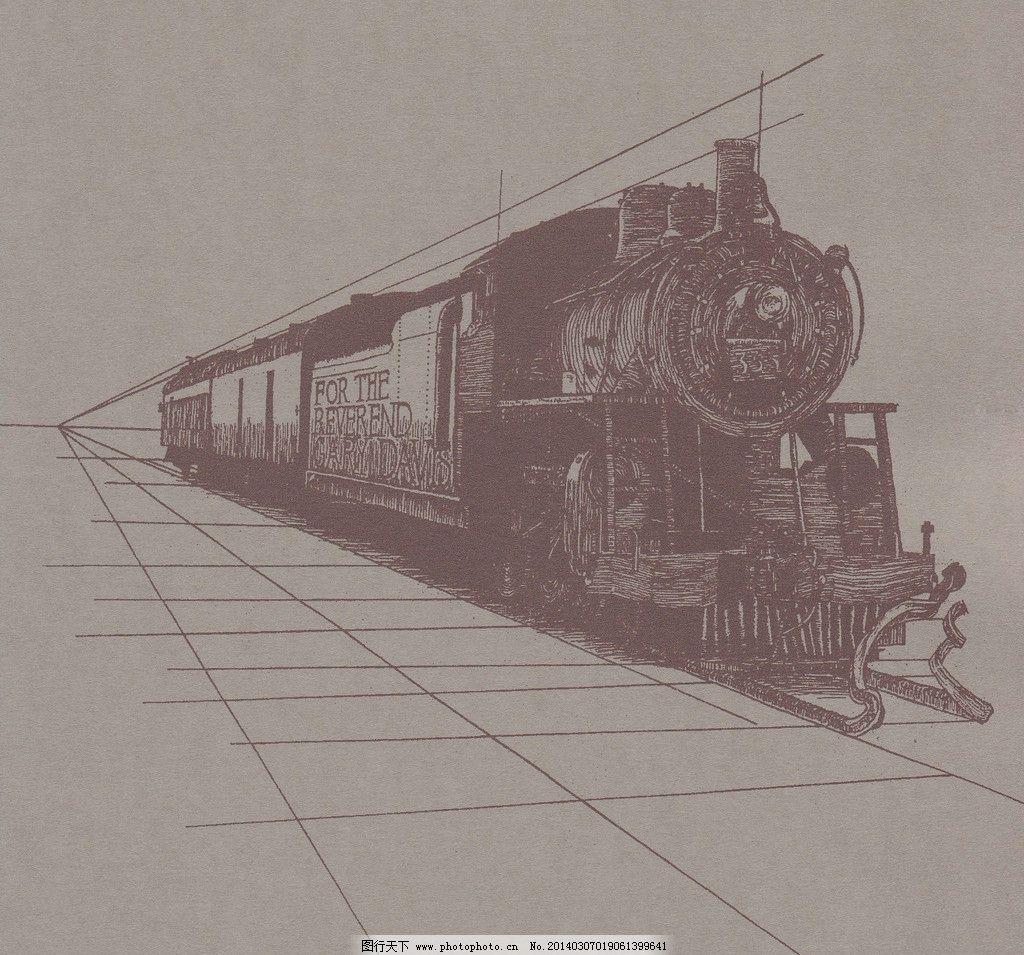 火车 黑白 蒸汽机车 车头 铁轨 素描 设计方案 写生 绘画书法 文化