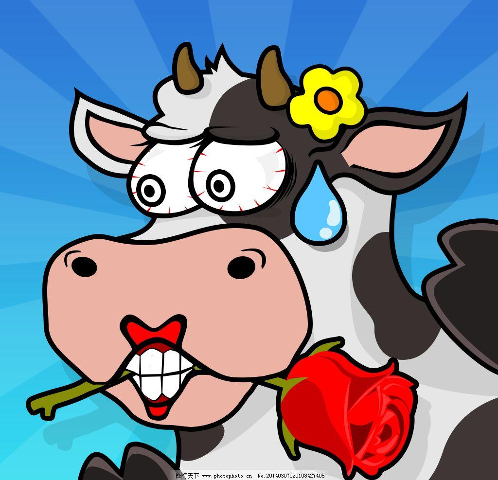 奶牛icon图片