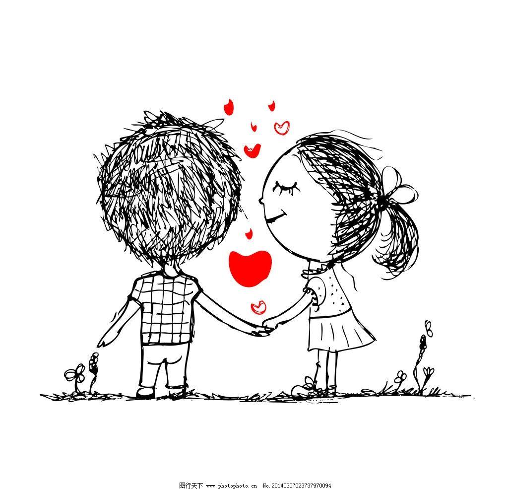 手绘情侣图片