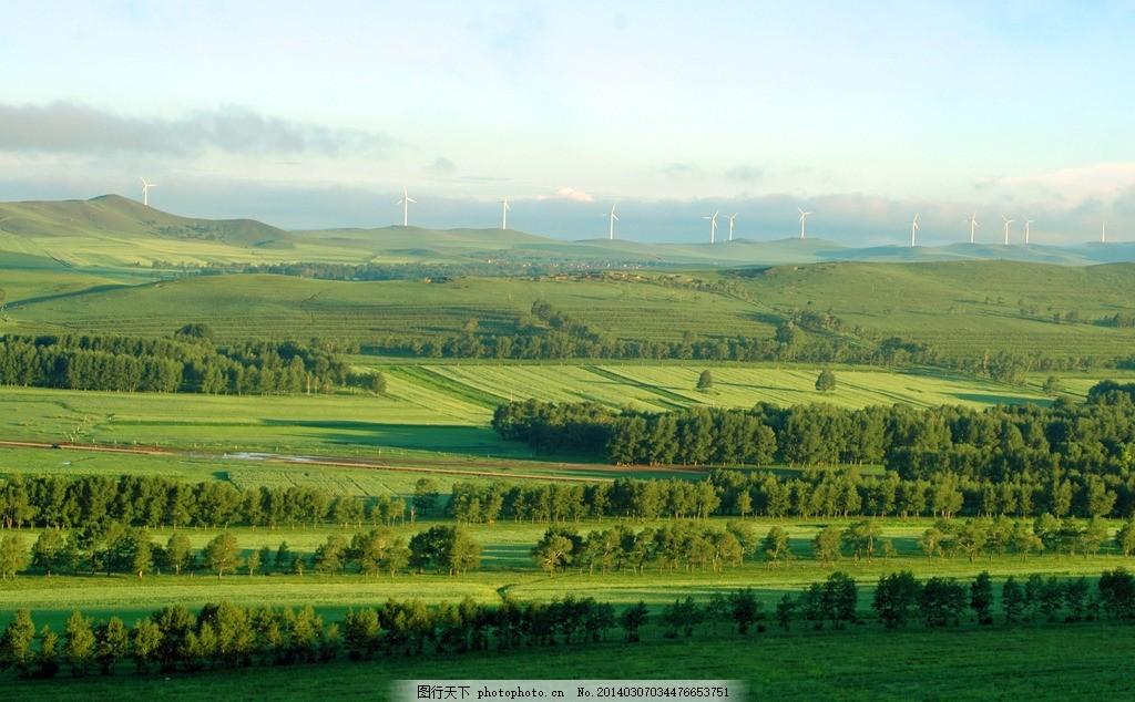 锡林格勒草原 内蒙古 锡林浩特 草原 锡林格勒 风车 内蒙古草原 山水图片