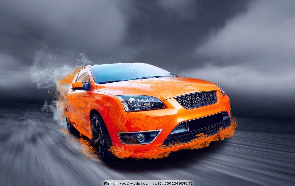 汽车 跑车 高速 火焰 豪华轿车 汽车创意设计 小汽车 车辆 轿车 现代