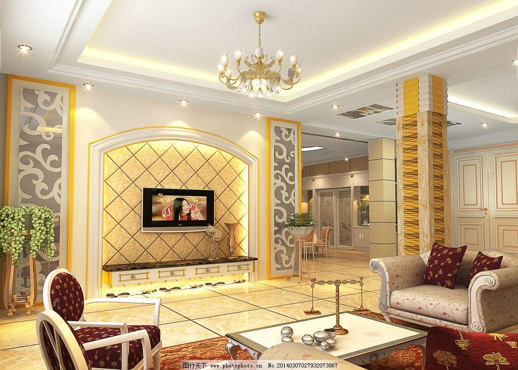 电视背景墙 电视机背景墙 背景墙 客房 室内 室内摄影 房间 家居 主厅 客厅 沙发 台灯 欧式装修 室内设计 环境设计 设计 300DPI JPG