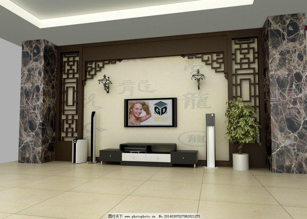 主廳背景墻圖片_室內設計