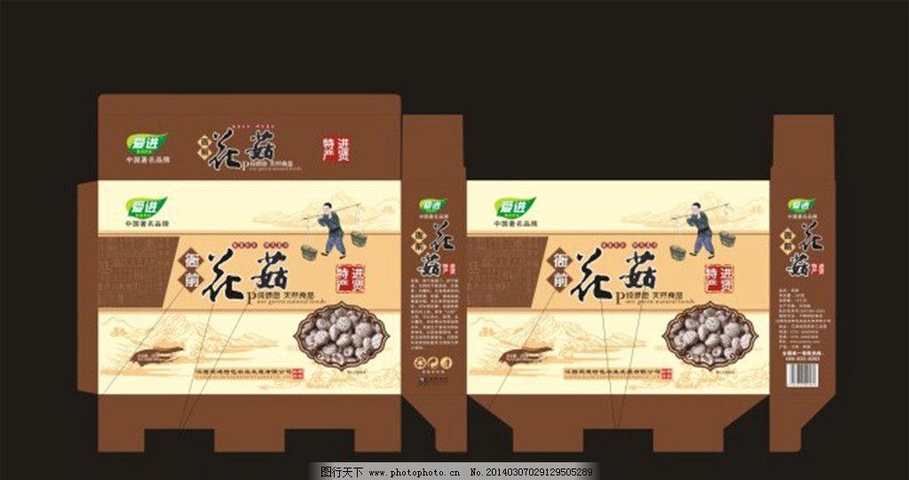 香菇包装 香菇 包装 特产 绿色食品 包装设计 广告设计 矢量 cdr