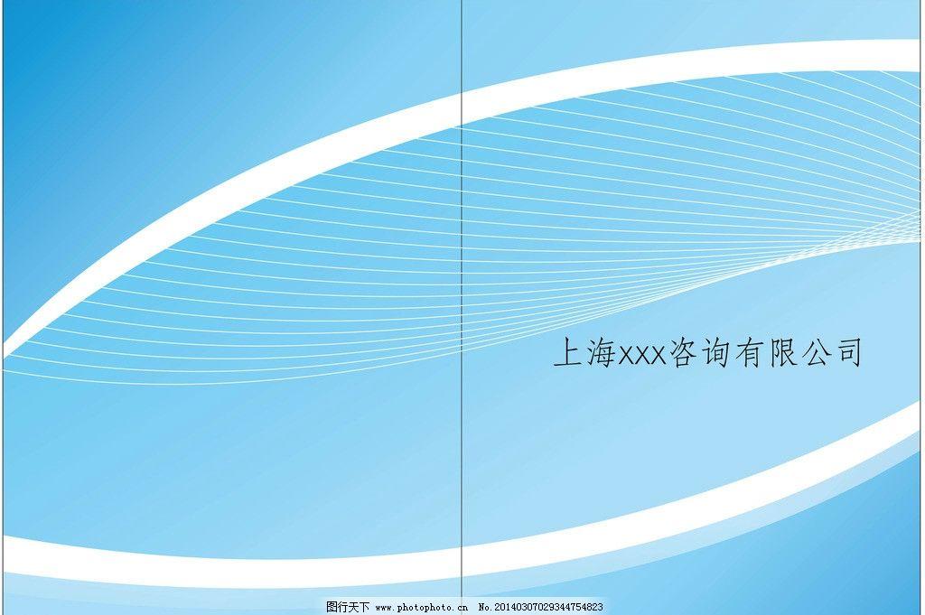 图书封面 封面制作 封面设计 手册封面 画册封面 画册设计 广告