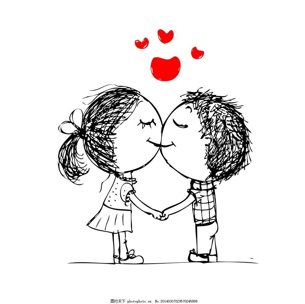 手绘情侣 婚礼 新郎 新娘 新人 相爱 相恋 恋爱 求爱 红心