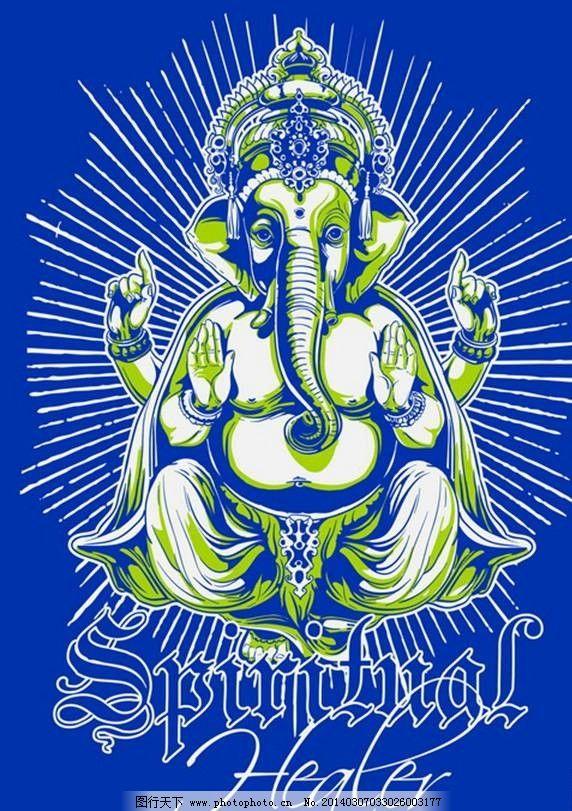 象神 印度象神 t恤设计 服装设计 t恤 欧美花纹 欧式花纹 恐怖图案