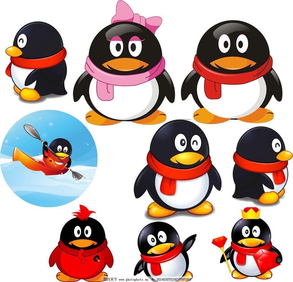 qq头像 qq头像素材下载 qq头像模板下载 qq qq企鹅 qq标志 qq图标