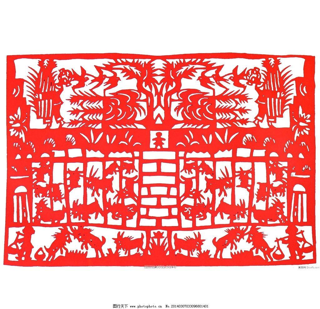 劳作剪纸 喜庆 剪纸 窗花 过年 人物 福娃 民俗 民族 中国风 花边