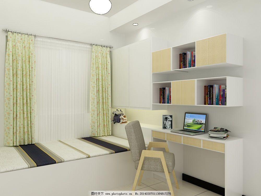 书房效果图设计_室内设计_装饰素材_图行天下图库图片