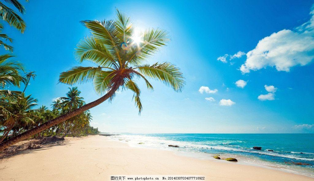 旅游摄影 国外旅游  普吉岛 泰国 蓝天 白云 阳光 海 小岛 沙滩 椰子