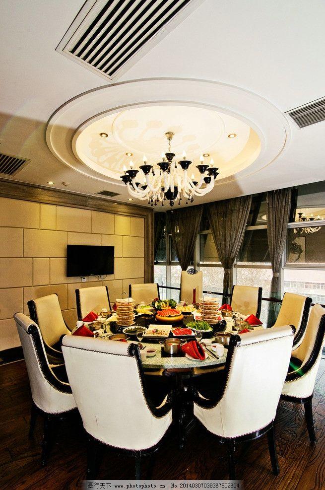 酒店环境 火锅餐厅 火锅店包间 餐饮包间设计 温馨火锅 火锅美食