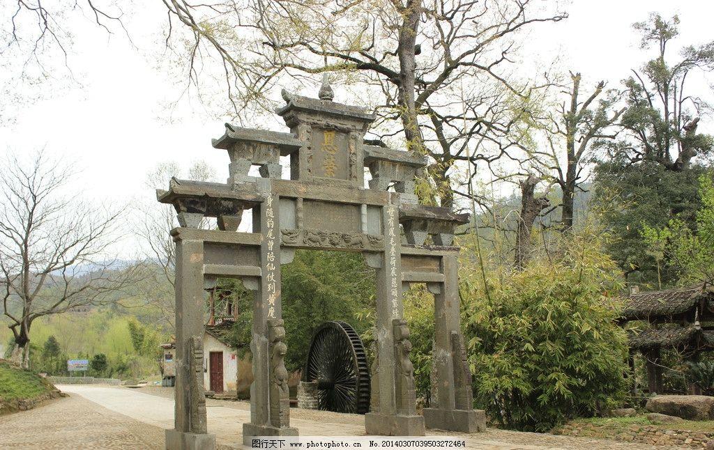 古镇牌坊 复古 中国风 建筑 明清时期 古老 记忆 摄影 客家古镇一览