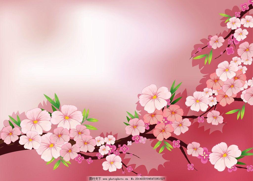 桃花图片,花草 花卉 绿叶 樱花 手绘 春天 矢量-图行