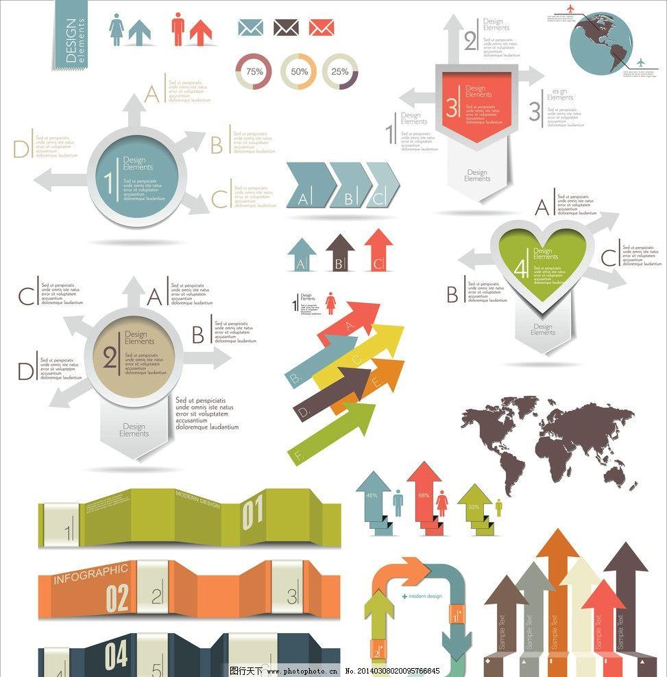 设计图库 标志图标 网页小图标  分类标签 数字标签 序号 时尚标签