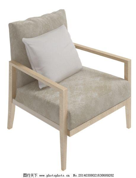 单体沙发素材