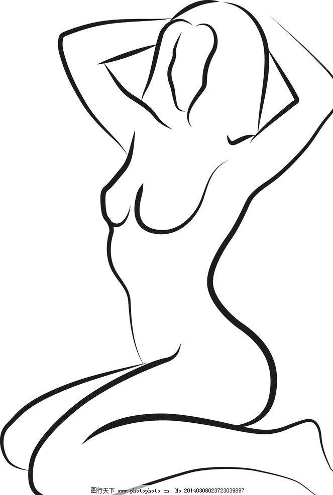手绘少女 少女 女孩 手绘 性感 线条 身材 曲线 时尚女人 动漫人物 插