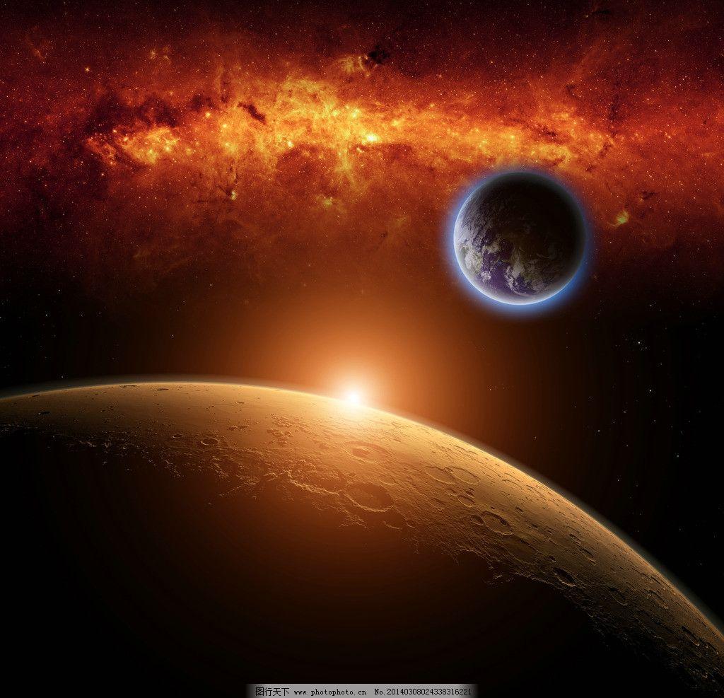 矢量图外星球-末日宇宙图片