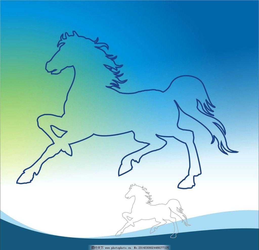 骏马 线条 花纹 背景 图案 底纹 设计 素材 动物 野生动物 生物世界
