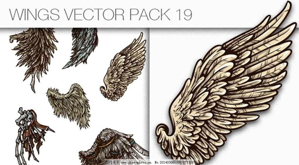 天使翅膀 恶魔翅膀 飞翔翅膀 时尚背景 绚丽背景 背景素材 背景图案