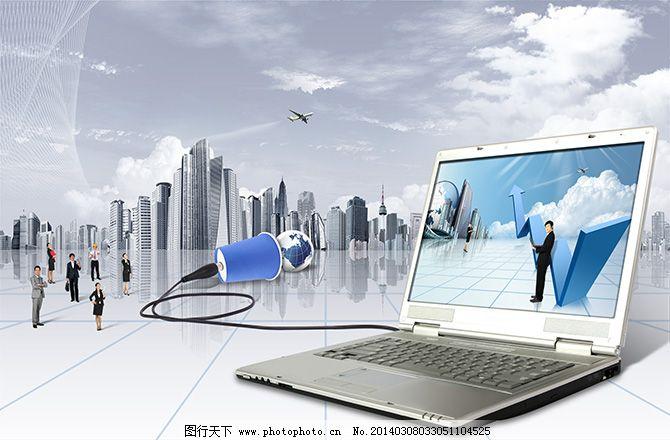 人物 职场/笔记本电脑与职场人物PSD分层素材