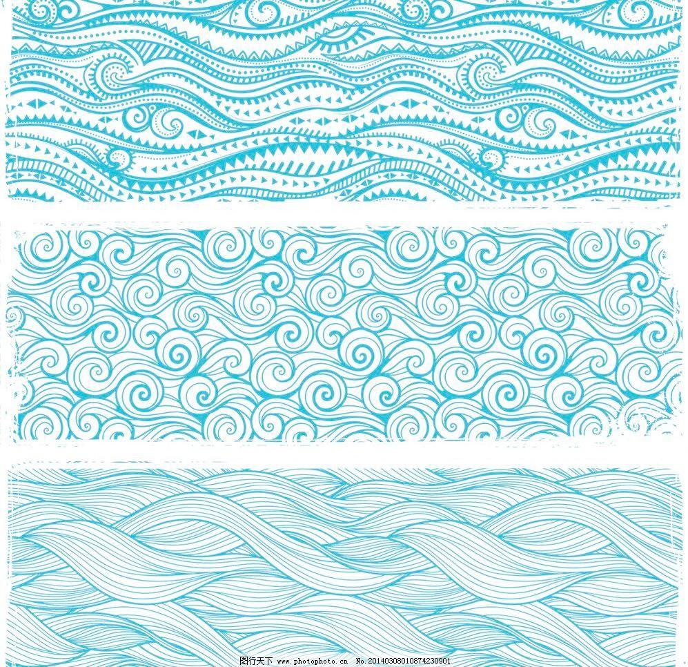 欧式竖波浪纹壁纸