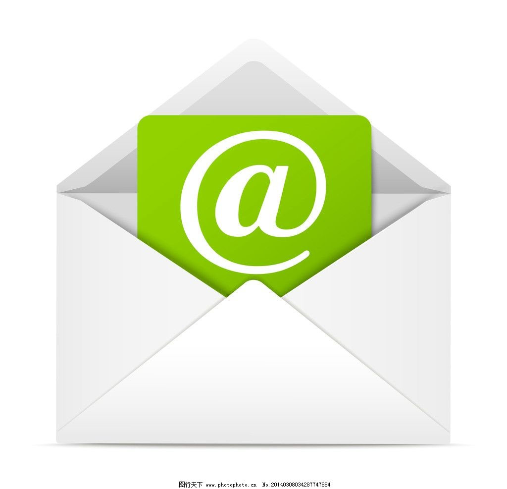 email-电子邮件大全