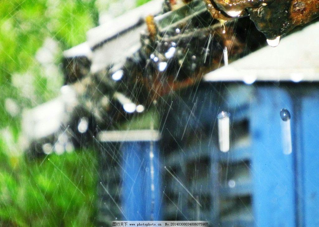 春雨 小雨 丝丝细雨 屋檐 雨滴 摄影
