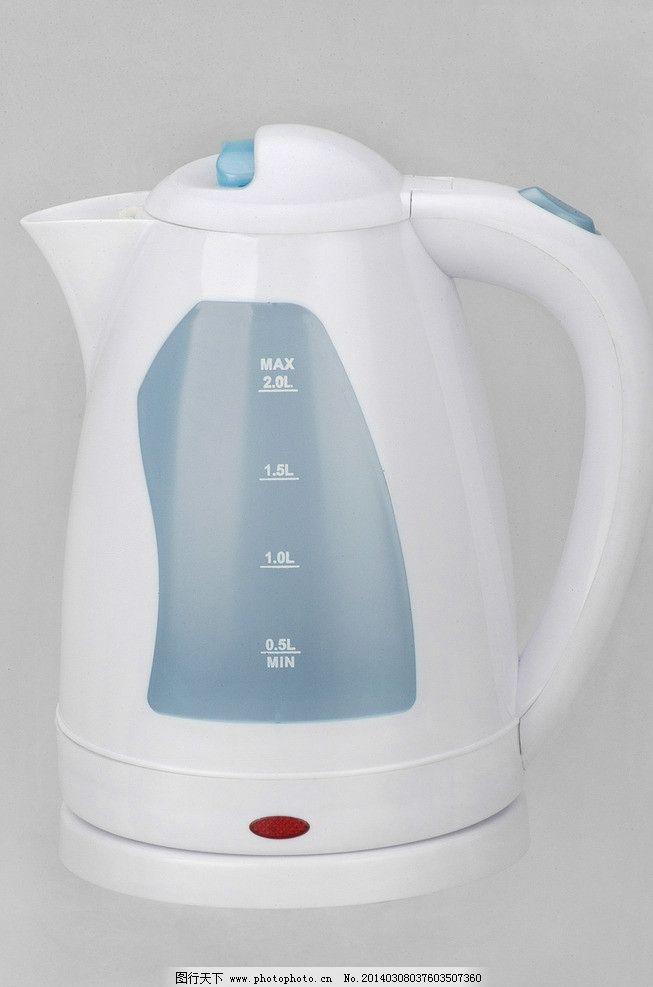 电热水壶图片