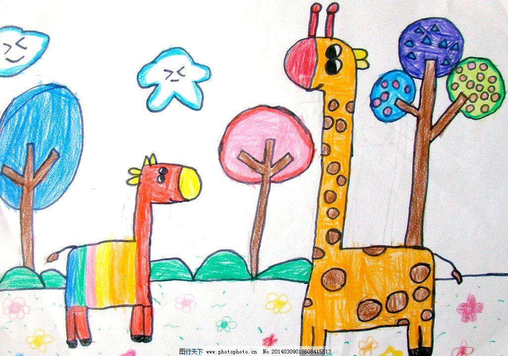 儿童画 漫画 长颈鹿 长颈鹿儿童画 少儿漫画 卡通漫画 其他 动漫动画