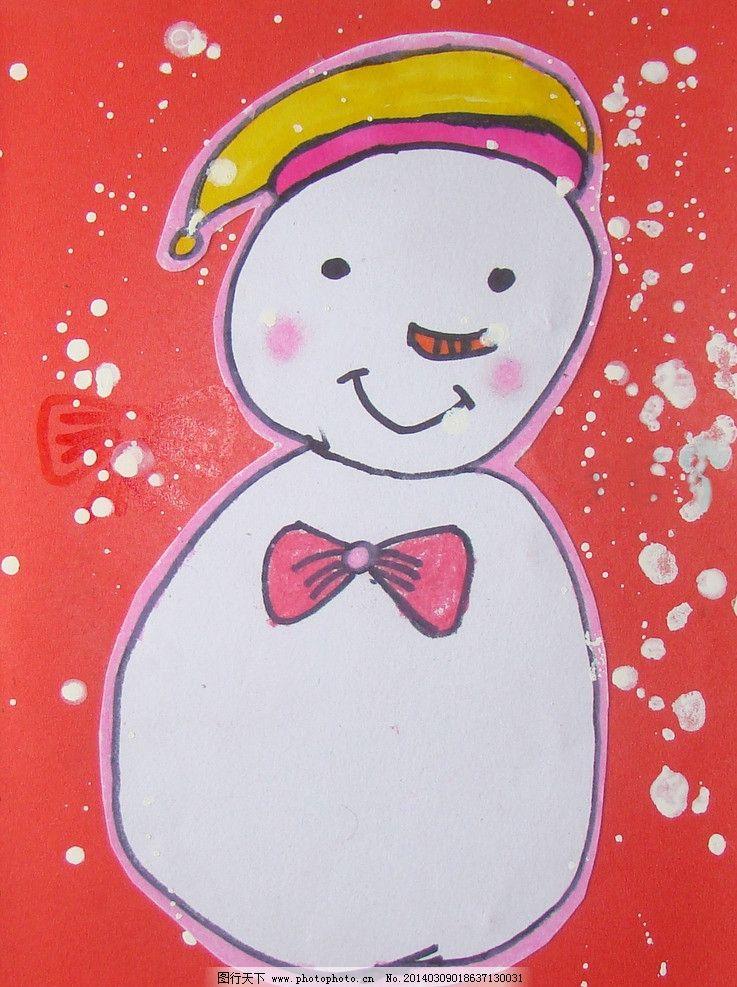 儿童画 雪人儿童画 雪人 漫画 堆雪人 其他 动漫动画 设计 72dpi jpg