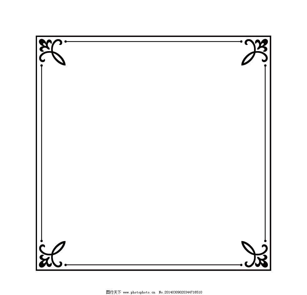 欧式黑白线条边框_欧式黑白线条边框分享展示