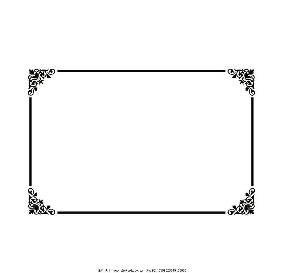 ppt 背景 背景图片 边框 模板 设计 相框 979_942