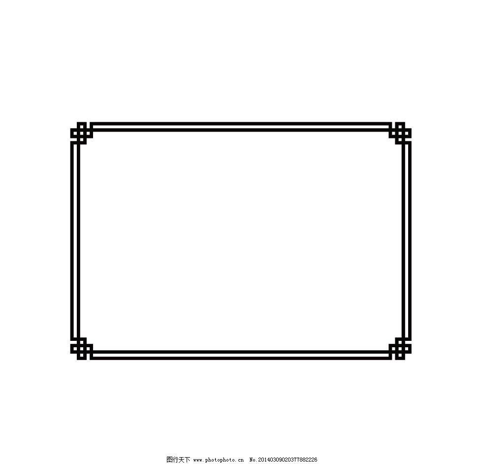 ppt 背景 背景图片 边框 模板 设计 相框 979_942图片